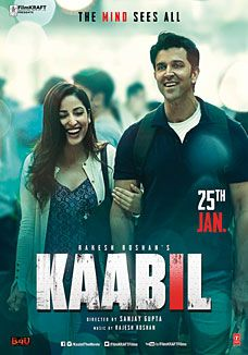 Kaabil songs lyrics