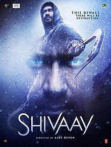 Shivaay Songs Lyrics