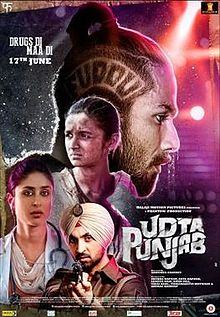 Udta Punjab song lyrics