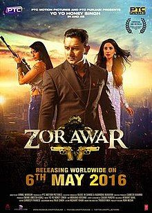 Zorawar songs lyrics