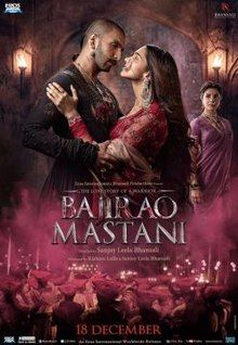 Bajirao Mastani songs lyrics