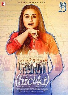 Hichki songs lyrics