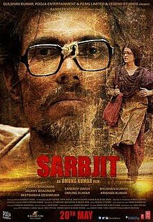 Sarbjit songs lyrics