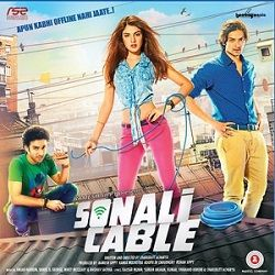 Sonali Cable songs lyrics