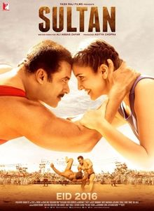 Sultan songs lyrics