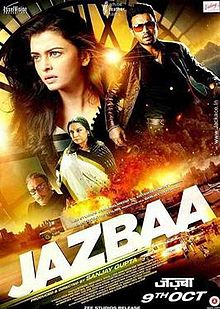 jazbaa songs lyrics