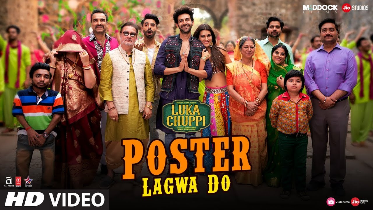 poster lagwa do - Lyricsily