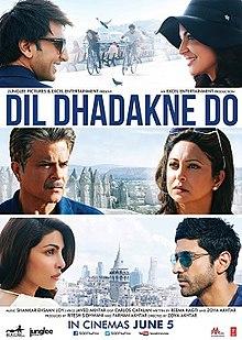Dil Dhadakne Do Songs Lyrics
