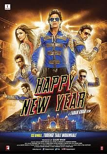 Happy New Year Songs Lyrics