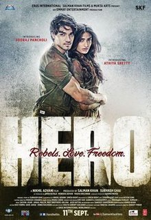 Hero Hindi Songs Lyrics
