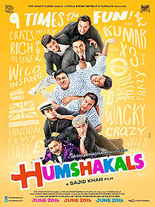 Humshakals Songs Lyrics