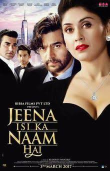 Jeena Isi Ka Naam Hai Songs Lyrics