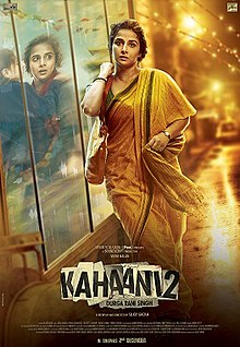 Kahaani 2 songs lyrics