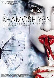 Khamoshiyan Movie Songs Lyrics