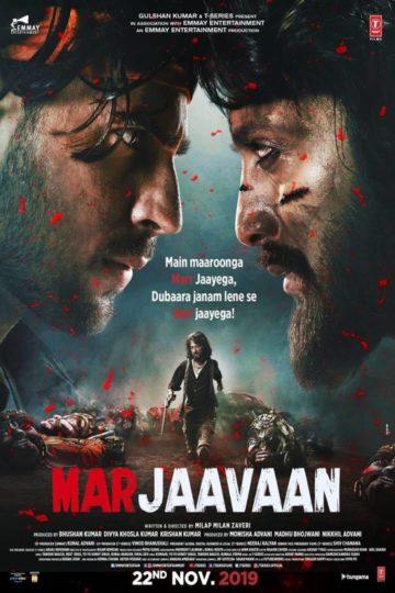 Marjaavaan songs lyrics