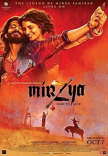 Mirzya Songs Lyrics