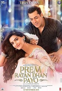 Prem Ratan Dhan Payo songs lyrics
