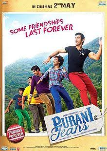 Purani Jeans Songs Lyrics