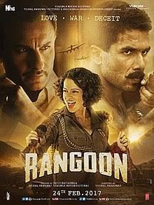 Rangoon Songs Lyrics