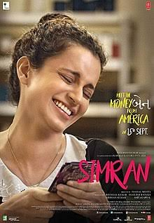 Simran Movie Songs Lyrics