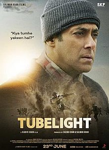 Tubelight Songs Lyrics