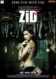 Zid songs lyrics