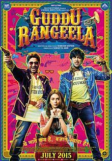 Guddu Rangeela Songs Lyrics