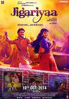 Jigariyaa Songs Lyrics