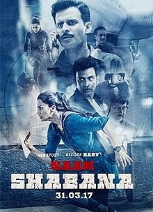 Naam Shabana Songs Lyrics