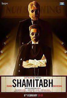 Shamitabh Songs Lyrics