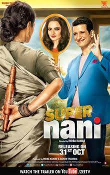 Super Nani Songs Lyrics
