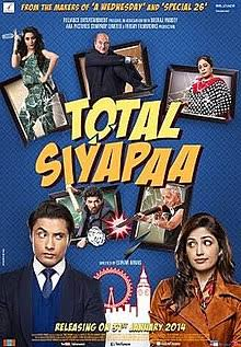 Total Siyapaa Songs Lyrics