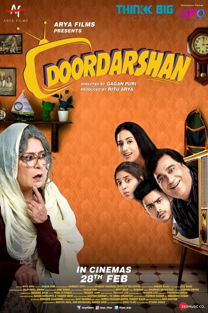 Doordarshan Lyrics