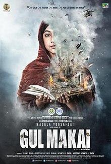 Gul Makai Lyrics
