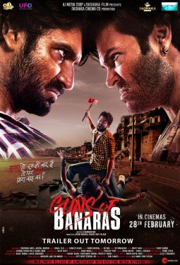 Guns of Banaras Lyrics