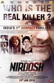 Nirdosh Lyrics