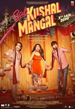Sab Kushal Mangal Lyricsily