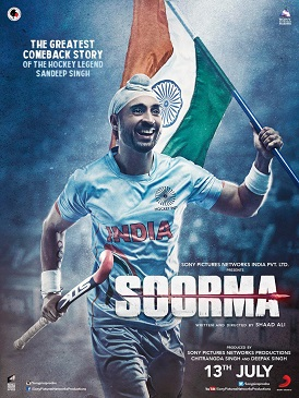 Soorma Songs Lyrics