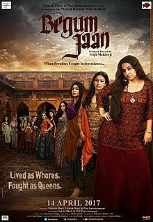 Begum Jaan Lyricsily