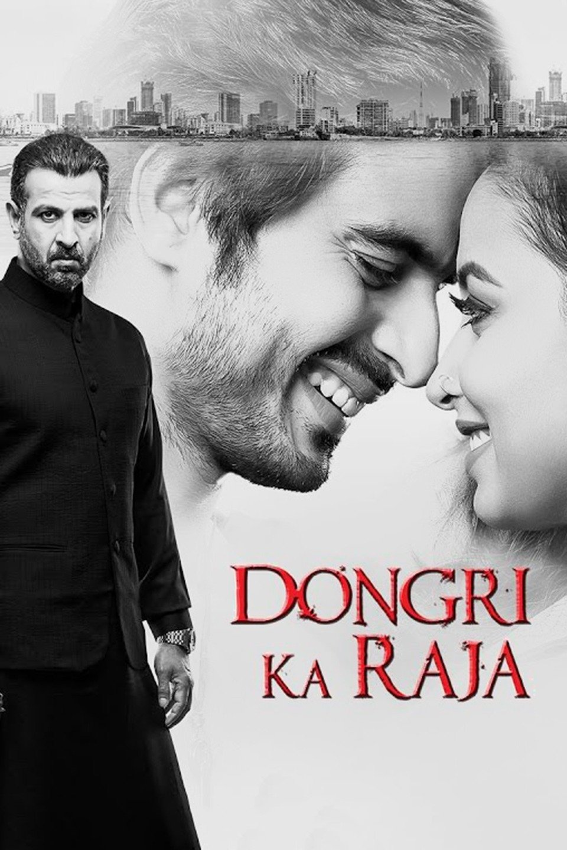 Dongari Ka Raja Lyricsily