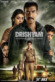 Drishyam Lyricsily