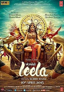 Ek Paheli Leela Lyricsily
