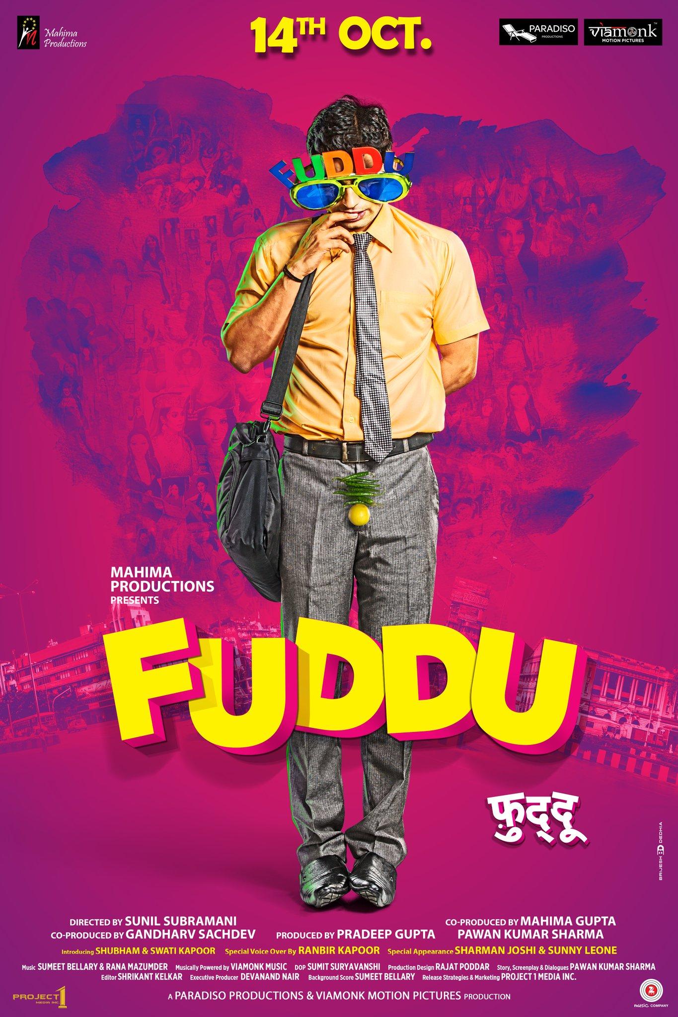Fuddu Song Lyrics