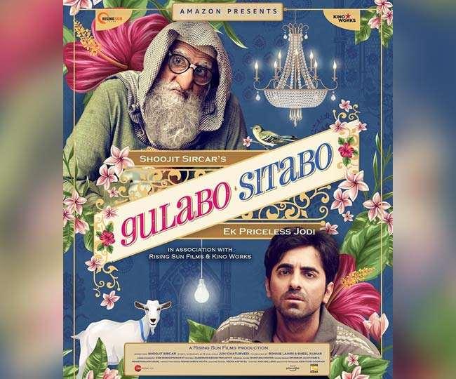 Gulabo Sitabo Lyricsily