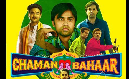 Chaman Bahaar Songs Lyrics