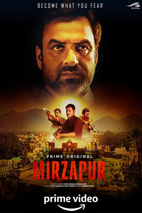 Mirzapur Song Lyrics