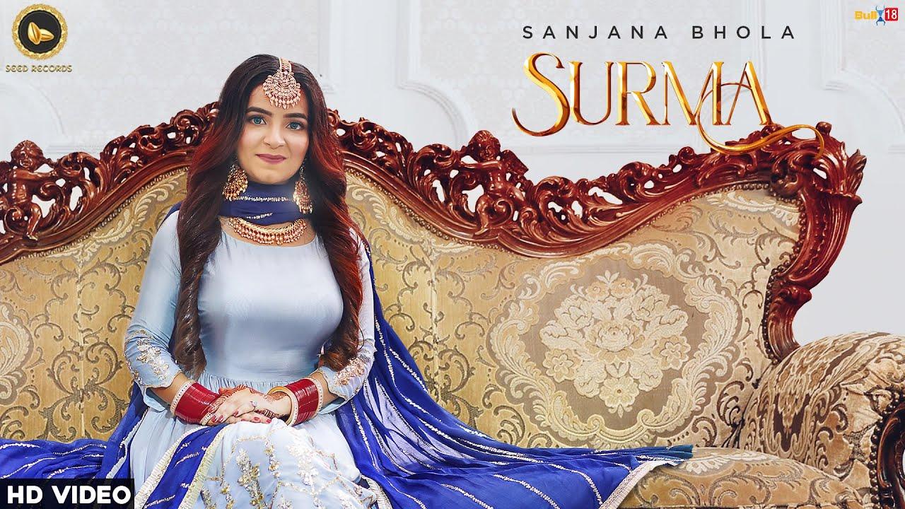 Sanjana Bhola Lyricsily