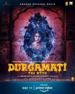 Durgamati Song Lyrics