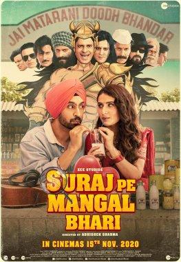 Suraj Pe Mangal Bhari Song Lyrics