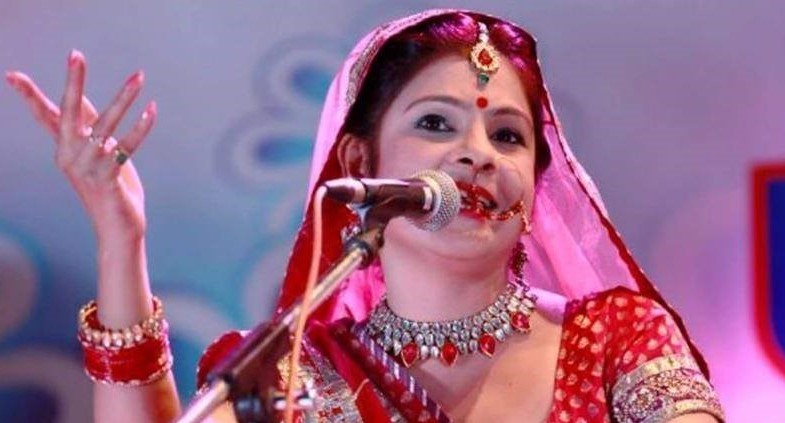Malini Awasthi Lyricsily